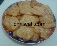 رغايف مقليين او معسلين raghif makliyn aw ma3aslin | chhiwati.com