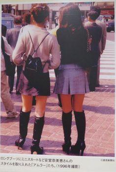 90年代に流行したファッション!