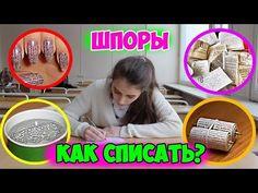 Anna Lomakina - YouTube Anna, Youtube, Youtubers