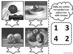 Δραστηριότητες, παιδαγωγικό και εποπτικό υλικό για το Νηπιαγωγείο: Φθινοπωρινά Φρούτα στο Νηπιαγωγείο: Τα μήλα σε έργα ζωγραφικής και τέχνης...