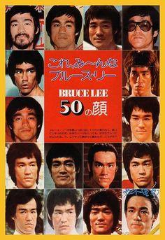 Bruce Lee - SIP!!!