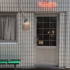 Today is Love : 네이버 블로그 Cafe Interior, Home Interior Design, Interior And Exterior, Box Houses, Japanese Interior, Cafe Shop, Shop Fronts, Facade Design, Restaurant Design