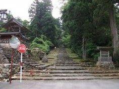 平泉寺白山神社の入り口です勝山駅からバスで来ました平日なので参拝者があまりいませんでした tags[福井県]