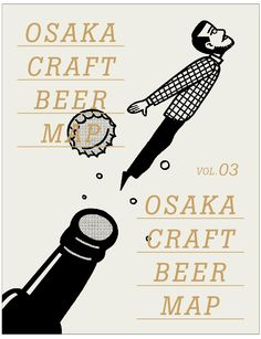 Food Graphic Design, Japanese Graphic Design, Graphic Design Illustration, Graphic Design Inspiration, Book Design, Cover Design, Poster Layout, Print Layout, Layout Design