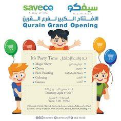 ندعوكم للافتتاح الكبير لـ #سيفكو القرين الخميس السادس من ابريل Saveco Al-Qursin Grand Opening 6th April #Saveco
