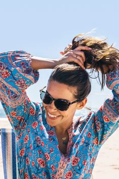 All the latest summer sunnies from your favorite designers. Pretty Pics, Pretty Pictures, Princess Margaret Scandal, Latest Sunglasses, Baby Necessities, Maple Leaves, Late Summer, Suits You, Capsule Wardrobe