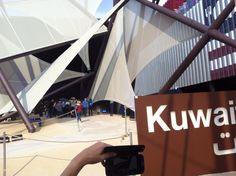 Kuwait #expomilano2015