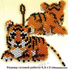 Beaded tiger by Anastasia Podorojniy pattern