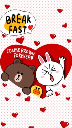 Friends Wallpaper Love Chi Bi Brown Line Cony