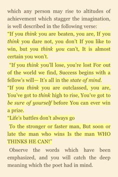 """juliaallison:    From the classic, """"Think and Grow Rich"""" by Napoleon Hill    YES YES YES"""