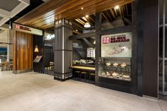 Ra-men Bankara by Studio Ginger, Melbourne – Australia » Retail Design Blog