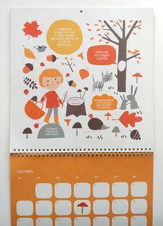 Ekaterina Trukhan, autumn, calendar, design, illustration, cute, character, nature