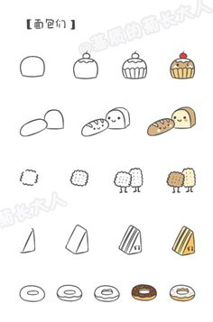 Baked goods: cupcake, bread, crackers, sandwich, donut
