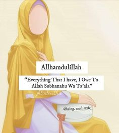 Islamic Love Quotes, Islamic Inspirational Quotes, Muslim Quotes, Allah Quotes, Quran Quotes, Truth Quotes, Allah Islam, Islam Quran, Motivation For Kids