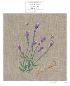 "Sadako Totsuka ""Herb Embroidery on Linen 3"""