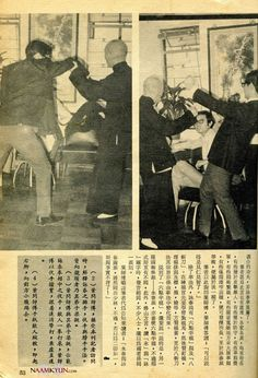 Ip Man showing off his kung fu Martial Arts Workout, Martial Arts Training, Wing Chun, Bruce Lee Martial Arts, Bruce Lee Photos, Martial Arts Styles, Ip Man, Hand To Hand Combat, Martial Artist