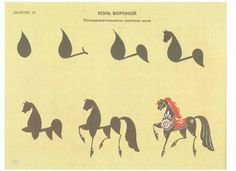 Russian art. this is Gorodetskaya painting, not khokhloma