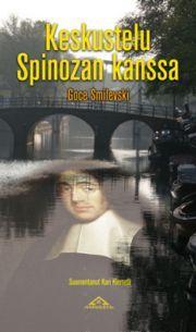 lataa / download KESKUSTELU SPINOZAN KANSSA epub mobi fb2 pdf – E-kirjasto
