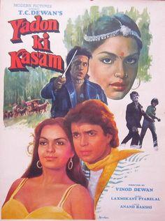 Yadon Ki Kasam (1985)