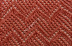 VK is the largest European social network with more than 100 million active users. Crochet Mittens Pattern, Lace Knitting Stitches, Knitting Charts, Knit Crochet, Knitting Patterns, Lace Patterns, Stitch Patterns, Zig Zag Pattern, Knitted Shawls