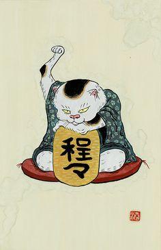 招き猫 #illustration #イラスト #動物 #絵 #和風 #猫 #招き猫