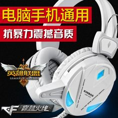 Computer headset headset game gaming Internet cafes headset with a microphone shield Taiwan Internet cafes like tea garden VP-T7 USD $23.6 / piece http://www.idealmalls.com/item/41715975152