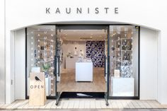Kauniste is a Finnish lifestyle brand. We ship our linen textiles, wool goods and interior items world wide. Building Exterior, Restaurant Interior Design, Shop Plans, Scandinavian Home, Exterior Colors, Luxury Interior, Cool Kitchens, Finland, Vintage Shops