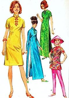 Costume Patterns, Mandarin Collar, Vintage Sewing Patterns, Ankle Length, 1960s, Disney Characters, Fictional Characters, Aurora Sleeping Beauty, Kimono
