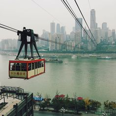 Famous ropeway over the Yangze river