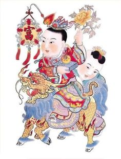 Chinese New Year Cherubs posted by Sifu Derek Frearson Chinese New Year Poster, Chinese Posters, New Years Poster, Chinese New Year Traditions, Chinese Fans, Chinese Style, Chinese Element, Ancient China, Chinese Culture
