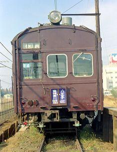 旧形国電編 73形 クモハ73146(南ヒナ)正面1973.11.30橋本電留線 China Train, Commuter Train, Hong Kong, Japanese, Trains, Japanese Language