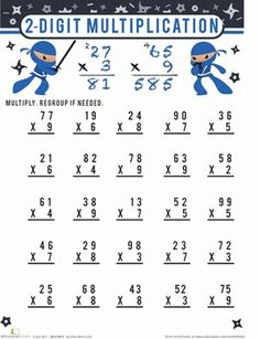 Copy Of Single Digit Multiplication Worksheets - Lessons - Tes Teach Two Digit Multiplication, Math Multiplication Worksheets, Math Practice Worksheets, Multiplication Strategies, Math Fractions, Maths, Math Doubles, Math Sheets, Fourth Grade Math