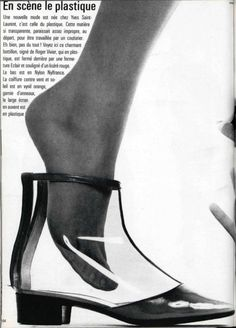 1960s Shoe http://www.etsy.com/shop/TaiJay?section_id=13955853