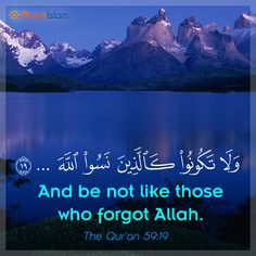 May we NEVER be of the people who forget Allah Almighty!