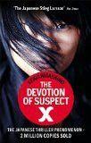 THE DEVOTION OF SUSPECT X, Paperback