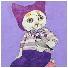 Higuchi yuko  https://www.facebook.com/burnetmoth