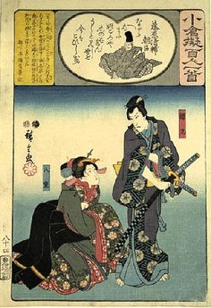 Discover ideas about Japanese Art