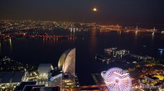 View from landmark tower in Yokohama