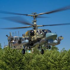 Russian Plane, Military Helicopter, Choppers, Airplane, Aircraft, Universe, Planes, Plane, Aviation