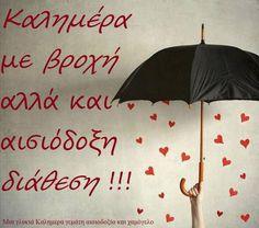 Μια υπέροχη καλημερα!! Carpe Diem, Farmhouse Bathroom Art, Love Hug, My Love, Thursday Greetings, Days And Months, Beautiful Pink Roses, Bachelorette Gifts, Greek Quotes