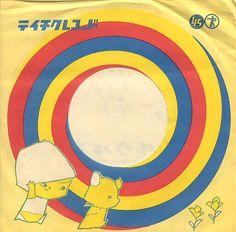 Japanese record sleeve