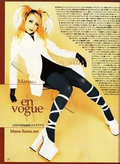 Mana. Malice Mizer. I want those shoes!