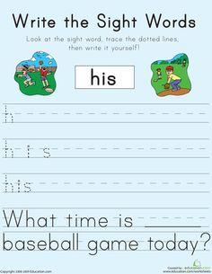 1st Grade Sight Word Worksheets 1st