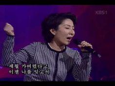 여진 - 그리움만 쌓이네 Live (2000) (HQ)