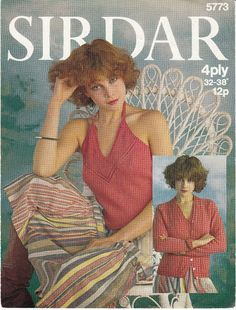 Lovely vintage knitting pattern for a halter top and matching cardigan  This is a pdf pattern instant download  Chest - 32 - 38  Uses 4ply