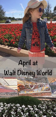 Find out all the events and activities happening at Walt Disney World this April! From Magic Kingdom, Epcot, Hollywood Studios and Animal Kingdom. Sport events at ESPN Wide World of Sports and special eats at the resorts. Be prepare for your April visit.