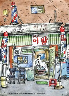 Tommy Kane's Art Blog-famous illustrator and art director