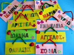 Name Activities, Back To School, Alphabet, Projects To Try, Toy Story, Names, Education, Learning, Blog