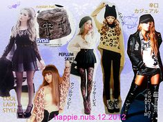 Japanese #gal fashion #inspiration for 2012 Fall/Winter season December issue of Happie Nuts magazine more pics and infos on the blog http://lazuli-in-paradise.com/2012/11/409