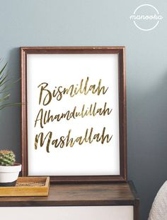Bismillah, Alhamdulillah, Mashallah, Gold, Praise, Allah, DIY, Calligraphy, 16x20, 8x10, A4, A3, Minimalist, Nursery print, Nursery Decor, Printable Verse, Muslim Printable Wall Art, Islamic Printable Wall Art, Minimalist Printable poster, 16x20, A3, Minimalist poster, Glam, Chic, Classy, Typographic Quote , Quote printable, Minimalist modern wall art, Typography print, Minimalist Print This listing is for one instant download print design, as pictured above. Not a physical item! An email…